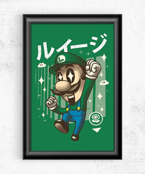 Kawaii Green Plumber Posters by Vincent Trinidad - Pixel Empire