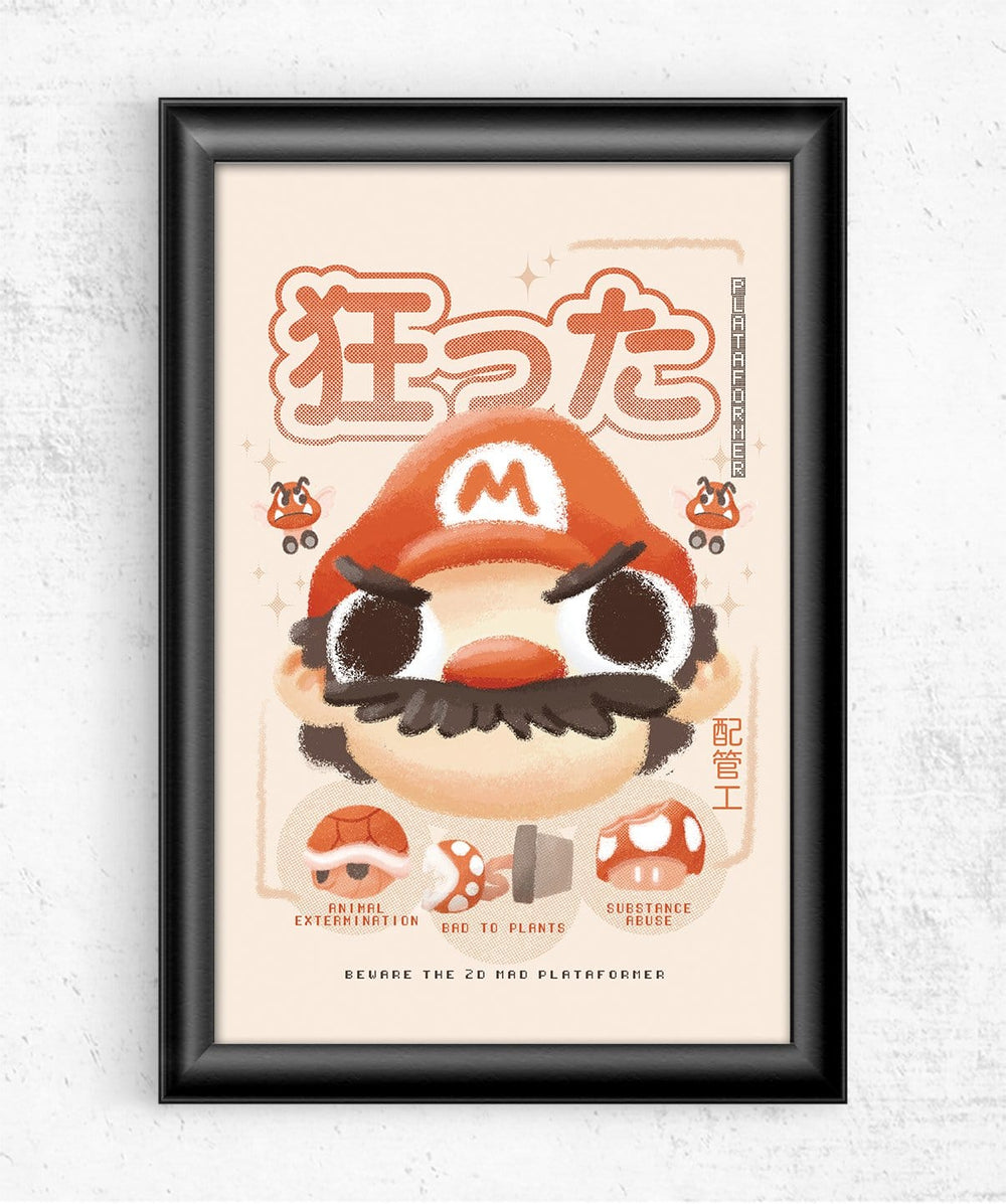 Crazy Motherfucking Mario Posters by Andre Fellipe - Pixel Empire
