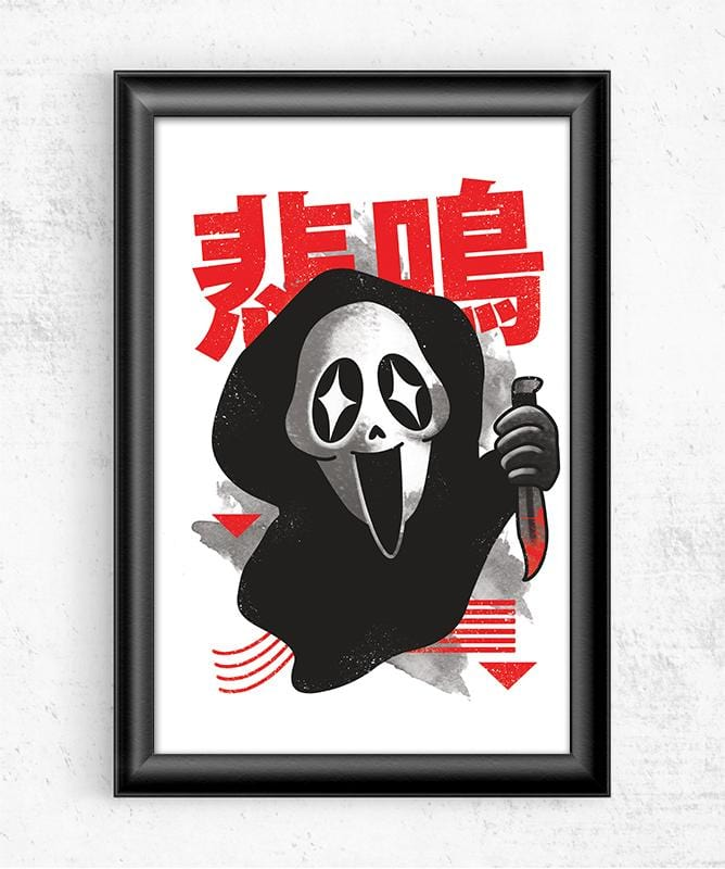 Kawaii Scream Posters by Vincent Trinidad - Pixel Empire