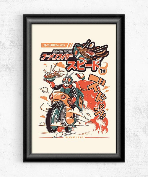 Ramen Riders Posters by Ilustrata - Pixel Empire