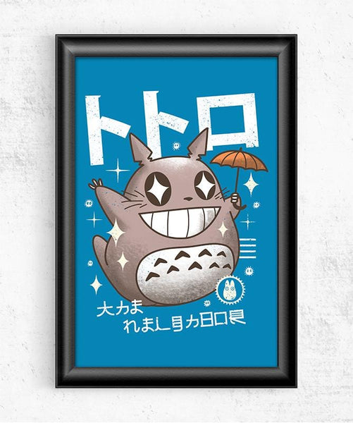 Kawaii Neighbor Posters by Vincent Trinidad - Pixel Empire
