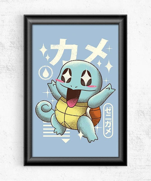 Kawaii Water Posters by Vincent Trinidad - Pixel Empire