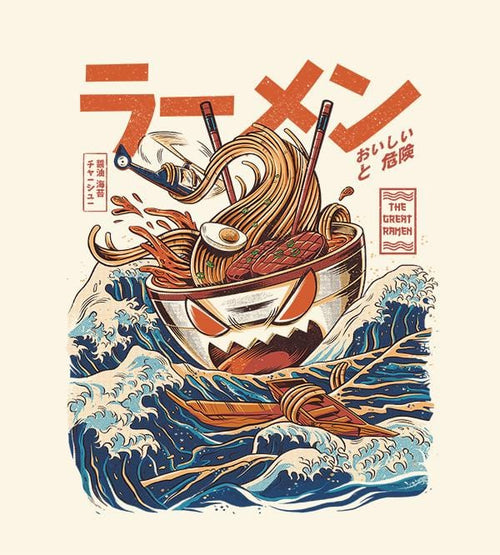 Great Ramen Off Kanagawa Hoodies by Ilustrata - Pixel Empire