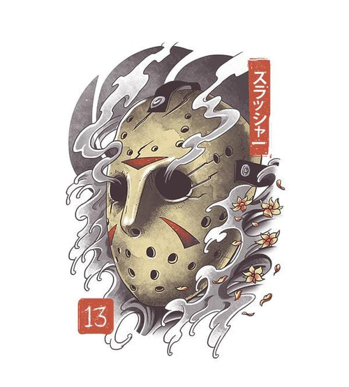 Oni Jason Mask T-Shirts by Vincent Trinidad - Pixel Empire