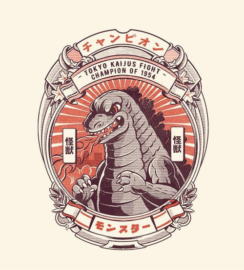 Monster Fight Club T-Shirts by Ilustrata - Pixel Empire