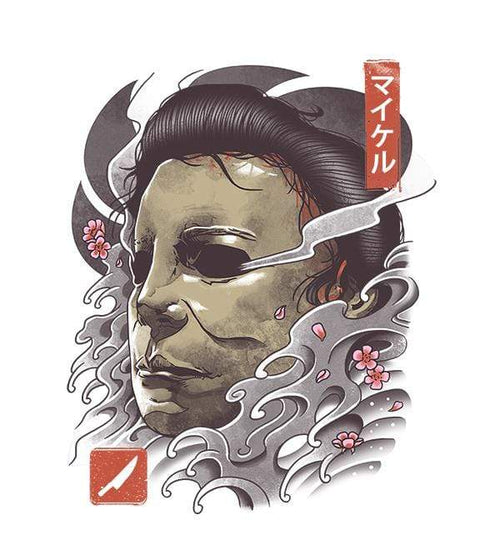 Oni Slasher Mask T-Shirts by Vincent Trinidad - Pixel Empire