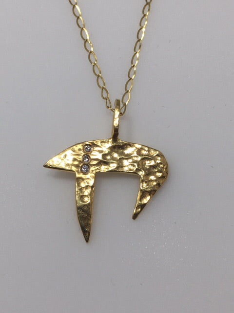 14K Gold Diamond Chai Pendant