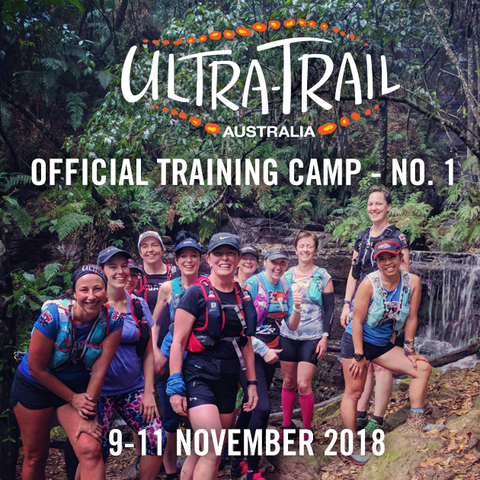 UTA 2019 Official Training Camp- NO. 1