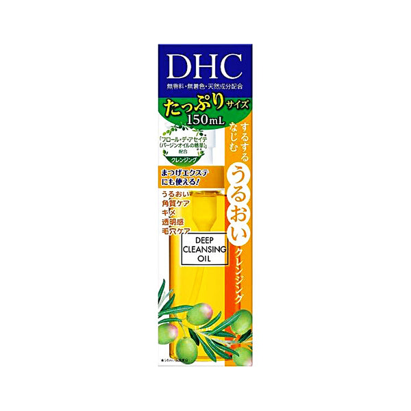 DHC Deep Cleansing Oil 150 ml