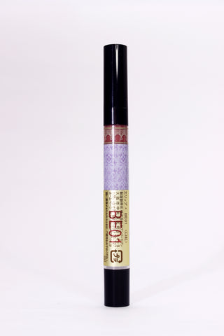727 ELIP Lip Color - BE01