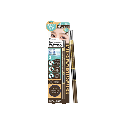 Lasting 3 Way Eyebrow Pencil 03