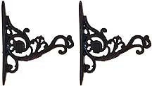 Plant Hangers, Pair with Ornate Style