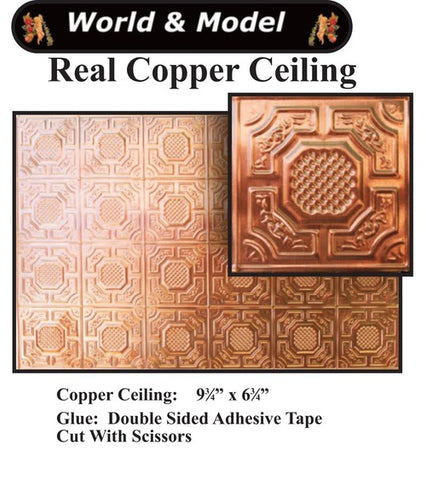 Copper Ceiling Style 01