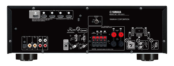 Yamaha YHT 1840 5.1-channel home theatre package - Jamsticks