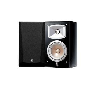Yamaha NS-333 Bookshelf Speakers (Pair) - Jamsticks