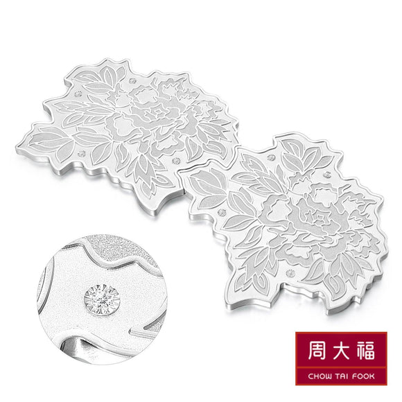 【PEONY】0.45 carat Natural Diamonds & 925 Sterling Silver 2 Become 1 Coaster Set