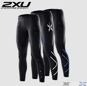 Women Compression Sweatpants (Many cool styles)