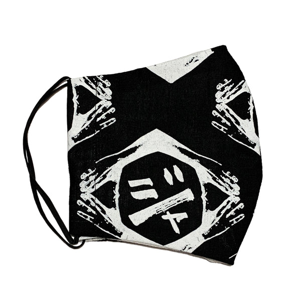 GB JAH Original Reusable Mask