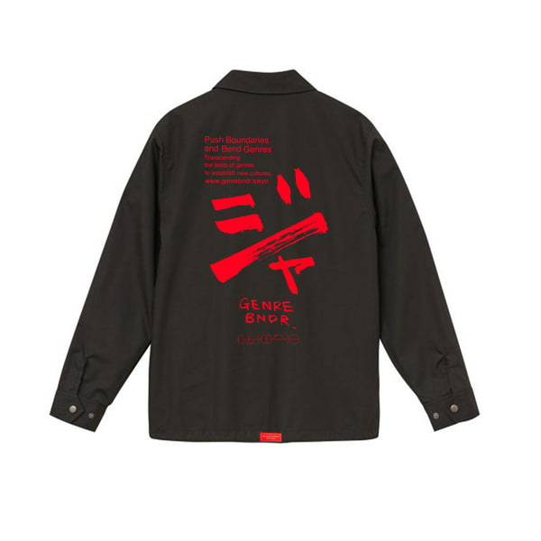 GB EMBLEM COACH JACKET w/RED JAH