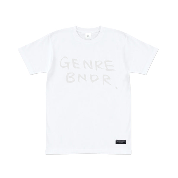 GB WHITE LOGO WHT T-SHIRT