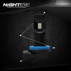 NIGHTEYE A338 1600LM 80W Signal Light Door Light Fog Light H11 - NIGHTEYE AUTO LIGHTING