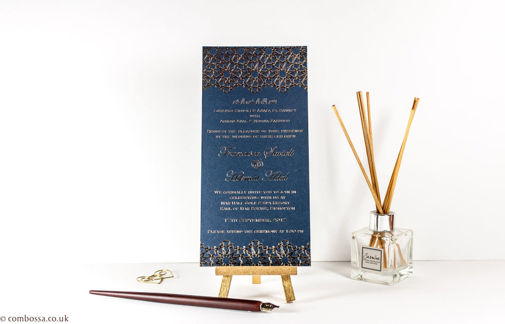 Embossed Wedding Invitation, Arabic Geometric Pattern