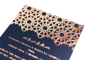 luxuryweddinginvitationsbycombossa Embossed Wedding Invitation Embossed Wedding Invitation, Arabic Geometric Pattern