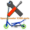 Space Scooter® Junior (X360) Parts
