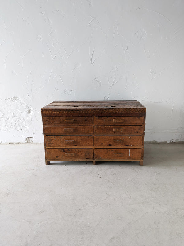 Hardware Cubby Coffee Table - Made in Detroit