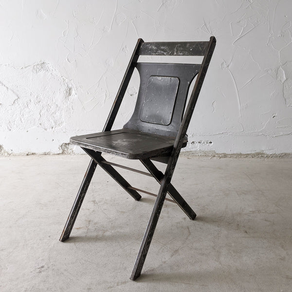Vintage Green Folding Chair - Made in Detroit