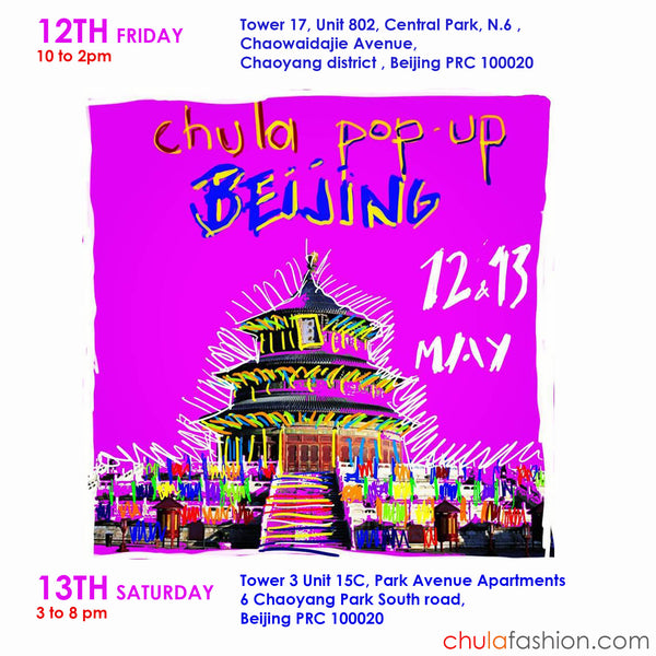 Pop up in Beijing