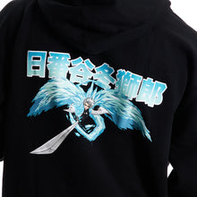 Load image into Gallery viewer, BLEACH TOSHIRO ICE HOODIE (BLACK)