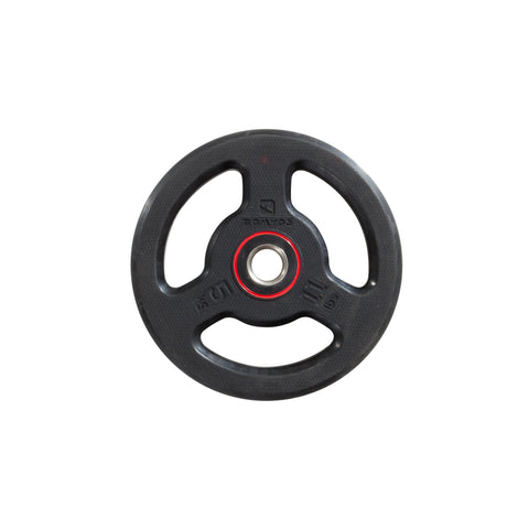 Domyos, Rubber Weight Training Disc with Handles, 28mm 11lb,black