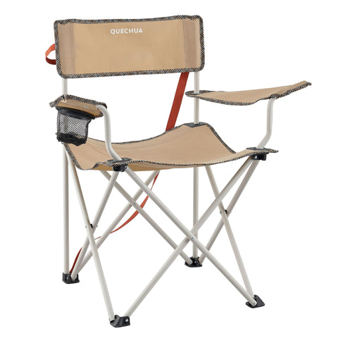 Camping Folding Chair - Basic,green