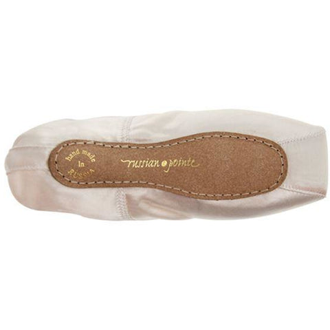 Rubin V-CUT Pointe Shoes, Flexible Soft