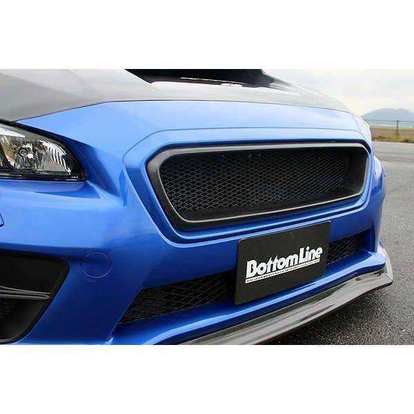 Chargespeed Carbon Fiber Grille - 2015+ WRX / 2015+ STI - Draven Performance