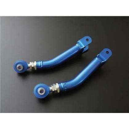 Cusco Adjustable Rear Trailing Arms - 2015+ Subaru WRX & STI | 2013+ Subaru BRZ