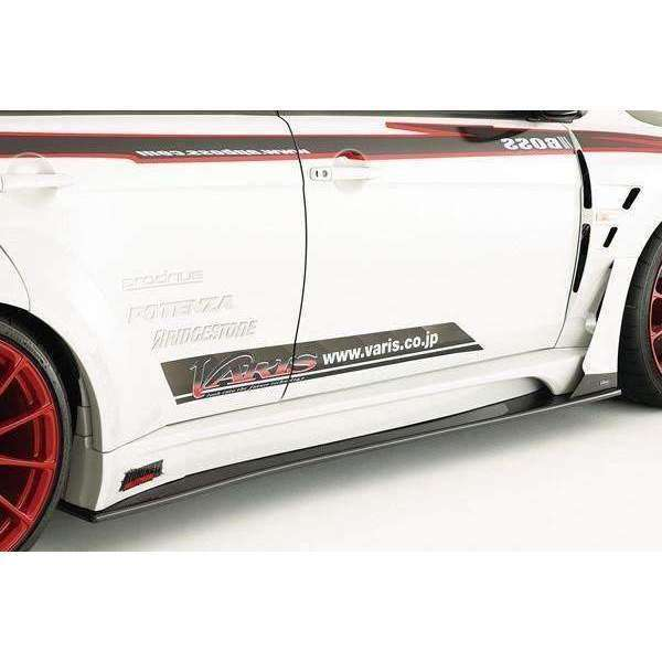 Varis Widebody Side Skirt w/Side Air Panel & Big Underboard Carbon Only- Misubishi Evolution X - Draven Performance