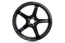 Load image into Gallery viewer, Advan GT Premium Version 21x12.5 Center Lock +47mm Racing Gloss Black