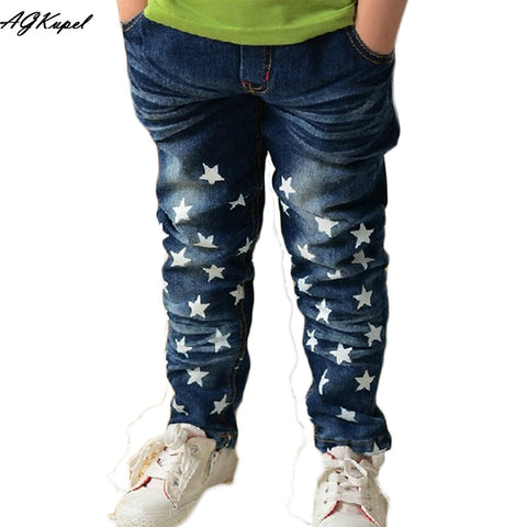Boys Denim Star Jeans -  - Houzz of Threadz - 1