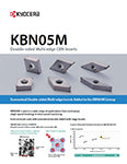 KBN05M Double-sided Multi-edge CBN Inserts Brochure