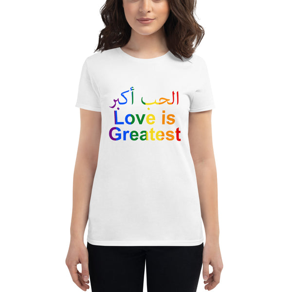 Love is Greatest - Women's short sleeve t-shirt