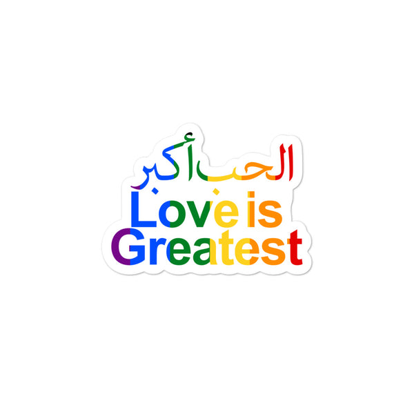 Love is Greatest sticker