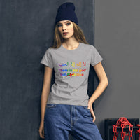 There is no god but love - Women's short sleeve t-shirt