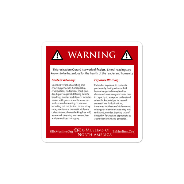 Quran Health Warning Sticker