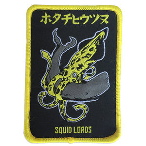 Squid vs. Whale patch