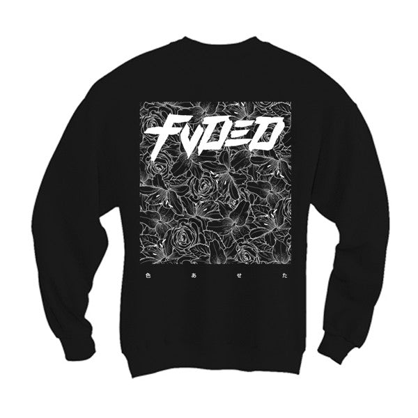 FVDED FLORAL California Sweater