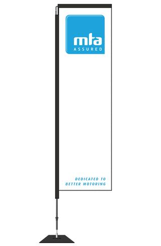 MTA Swing Single Sided 2.9m - Large. Not a stock item, please contact us.