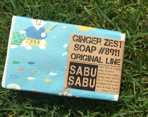Handmade All Natural Soap - Ginger Zest