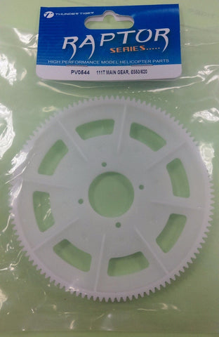 E550/620 Parts 111T Main Gear PV0544